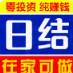 石家庄奥奥商贸有限公司