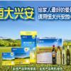 深圳恒大粮油公司