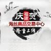 广州曙诺资产管理有限公司